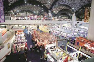 Trade fair in India